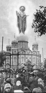 Явление Божией Матери на куполе Боголюбского собора в 30-40-х ХХ в. (реконструкция событий)